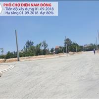 Nhận đặt chỗ dự án phố chợ Điện Nam Đông, đất mặt tiền chợ, cạnh khu dân cư Thanh Hà