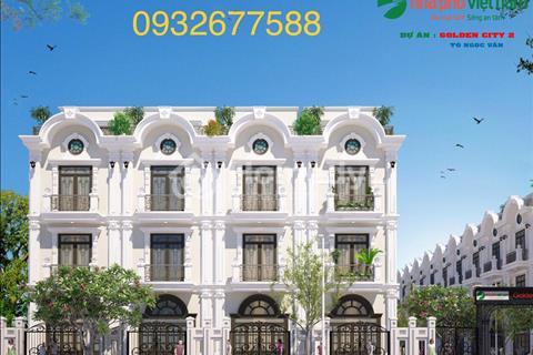 Hot, nhà 3,5 tấm, 3,82 tỷ/căn 4 phòng ngủ, 5wc, đường Tô Ngọc Vân, Quận 12, tặng vàng SJC