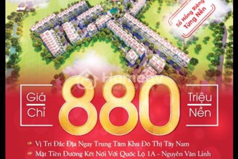 Five Land đơn vị đầu tư và phát triển dự án Hoàng Phúc Residence đẹp nhất tỉnh lộ 835 chỉ 880tr/nền