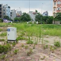 Cần bán 60m2 đất tái định cư Trâu Quỳ, Gia Lâm, sổ đỏ chính chủ, liên hệ ngay giá tốt
