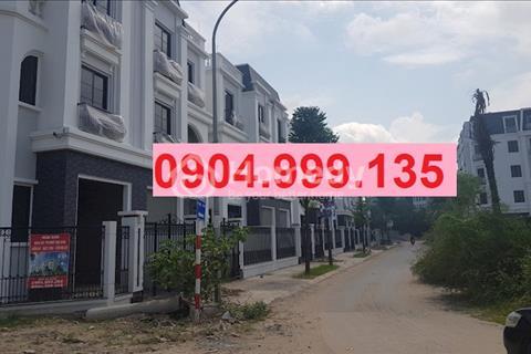 Căn hộ liền kề khu đô thị Đại Kim, vị trí đẹp, giá cực kỳ ưu đãi chỉ từ 80 triệu/m2