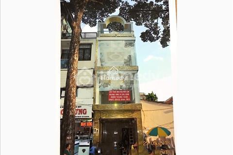 Cho thuê nhà 2 mặt tiền Nguyễn Duy Dương - An Dương Vương, Quận 5, 3 lầu