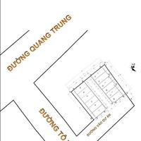 Nhà phố Landcom Diamond, đối diện quận ủy Hà Đông 62m2, xây 5 tầng giá 5.9 tỷ