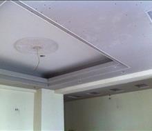 Thi công trần thạch cao căn hộ chung cư CT1B1-207 Xa La - Hà Đông