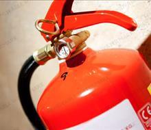 Hệ chữa cháy khí