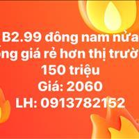 Nam Hòa Xuân đường thông B2.99 rẻ hơn thị trường 150 triệu