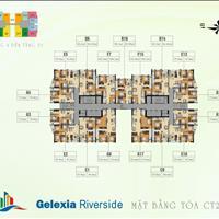 Chính chủ cần bán căn hộ 885 Tam Trinh, căn T1503, tòa CT2A,  73.6m2, giá 17 triệu/m2
