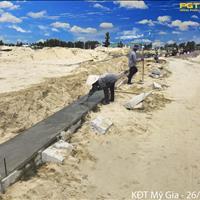 Bán nhanh lô đất khu đô thị Mỹ Gia, đường 7,5m, đối diện công viên, giá 710 triệu