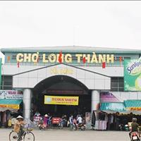 Mở bán dự án New Life City trung tâm thị trấn Long Thành - mặt tiền đường 44m, chỉ với 11 triệu/m2