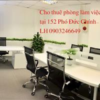 Cho thuê văn phòng trọn gói Ba Đình, giá 7 triệu/phòng 4 - 5 người, đường Cửa Bắc