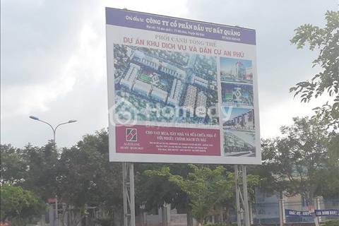 Bán đất nền khu đô thị An Phú giai đoạn 1 giá cực tốt chỉ từ 4 triệu/m2