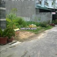 Chính chủ cần bán gấp đất Hóc Môn, 80m2, nở hậu 5m đường lớn 12m
