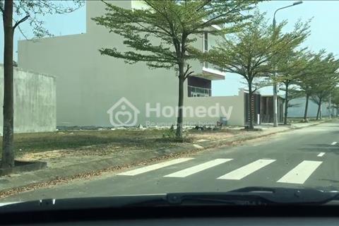 Cần bán nhanh lô đất thuộc khu đô thị An Phú Quý giá rẻ