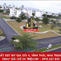Bán nhanh lô đất tại khu đô thị Mỹ Gia gói 4, Vĩnh Thái, Nha Trang