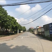 Bán 74m2 đất trục chính xã Đông Dư, Gia Lâm, vị trí kinh doanh đẹp, liên hệ ngay giá tốt