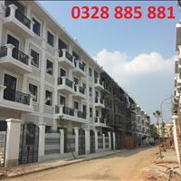 Bán nhà liền kề khu đô thị Đại Kim mới, dự án mua đầu tư hoặc ở đều tuyệt vời