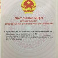 Khu đô thị mới ven sông Bàu Giang, Thành phố Quảng Ngãi