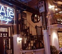 The Kafe Village