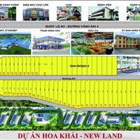 Đất nền Đức Hoà Long An ngay Ủy ban Nhân dân, giá đầu tư 6 triệu/m2