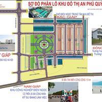 Cần tiền bán đất khu đô thị An Phú Quý, giá đầu tư