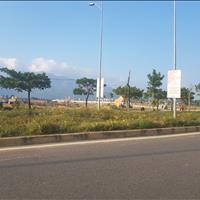 Chính chủ cần tiền nên bán gấp lô đất nền cạnh Cocobay, cách biển chỉ 500m, 125m2, hướng Đông Nam