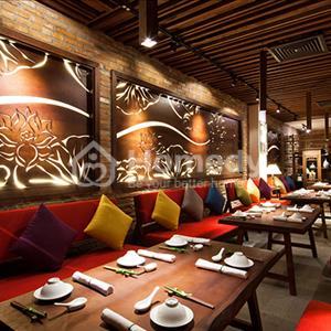 Hum Restaurant