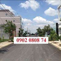 Ngân hàng thanh lý 19 lô đất khu dân cư Bình Tân, SHR, thanh toán 40% nhận sổ xây dựng ngay, 900tr