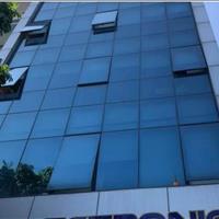 Bán mặt phố Đại La, quận Hai Bà Trưng xây tòa văn phòng, khách sạn tuyệt đẹp 112m2 chỉ 21.5 tỷ
