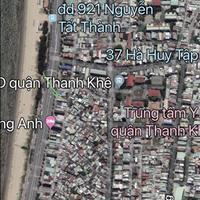 Cần ra nhanh 1 lô mặt tiền Nguyễn Tất Thành, Đà Nẵng trong ngày, giá đầu tư