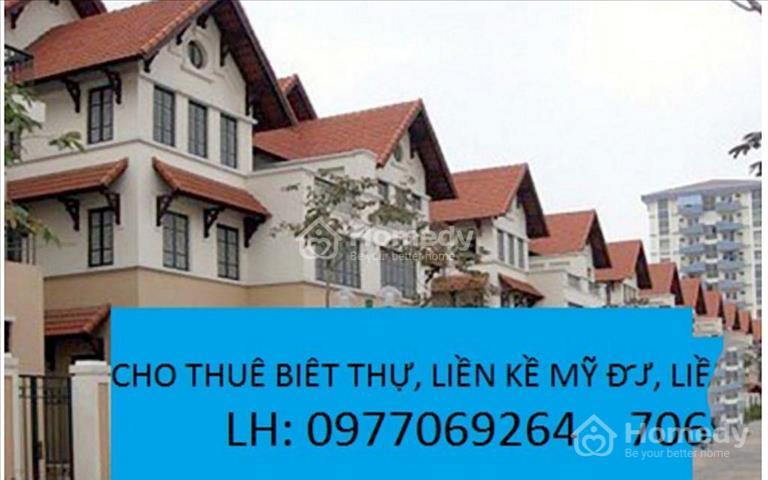 Chính chủ cần cho thuê căn nhà biệt thự đơn lập khu đô thị mới Mỹ Đình II, diện tích 200m2