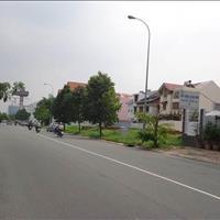Bán gấp lô đất đường Hiệp Bình, Thủ Đức, 60m2 giá 990 triệu, có sổ hồng riêng