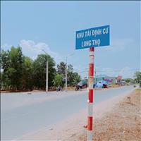 Tin nóng hổi cho đầu tư, nhận đặt chỗ mỗi lô 2 triệu ngay hôm nay khu dân cư Mega Nhơn Trạch