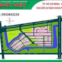 Bán đất nền dự án Bách Khoa, Phú Hữu Quận 9, giá rẻ, uy tín, sổ đỏ