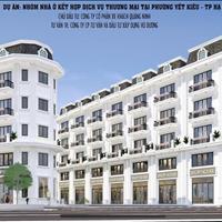 Chính chủ cần bán nhà tại Hạ Long, 6 tầng, mặt đường lớn, chiết khấu 400 triệu