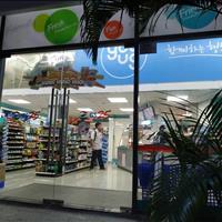 Bán Shophouse tại Everrich quận 5, đang có HĐ thuê 60 triệu/tháng, đầu tư tốt hơn bỏ tiền ngân hàng