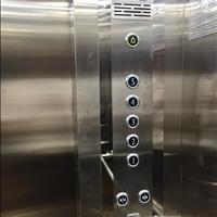 Gia đình bán gấp Hotel 3 sao tại Mỹ Đình, thang máy, ô tô, 85m2, 6 tầng, gía 16,8 tỷ