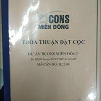 Anh Tổng bán căn 1 phòng ngủ Bcons Miền Đông, thu 20 triệu có thương lượng