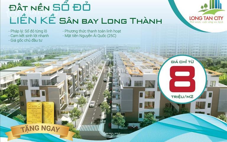 Mở bán những nền đẹp nhất dự án Long Tân City, chỉ 8 triệu/m2, sổ hồng từng lô, ưu đãi lớn