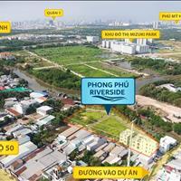Bán nhà đất Phong Phú Bình Chánh ngay Quốc lộ 50, sổ hồng từng lô, xây dựng tự do