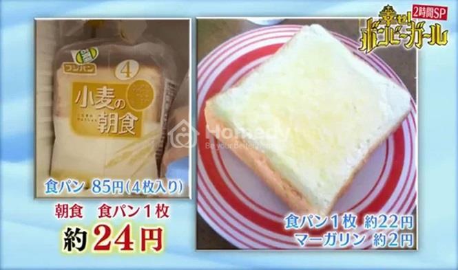 """Cô gái """"tiết kiệm nhất  nước Nhật"""