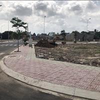 Cần tiền bán gấp lô đất 60m2 giá rẻ gần vòng xoay An Phú, đối diện chợ Phú Phong