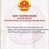 Phan Bảo Ngọc