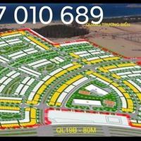 Bán phân khu 2 Nhơn Hội New City đất nền dự án đất mặt biển, giá tốt cho các nhà đầu tư