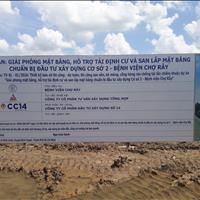 Hỗ trợ ngân hàng Sacombank thanh lý 260m2 đường nhựa 30m đối diện Pouyuen 2 Trần Văn Giàu