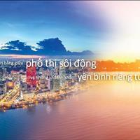 Căn hộ Akari City Võ Văn Kiệt - Mở bán giai đoạn 2