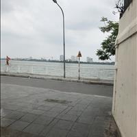 Bán nhà ngõ 218 Lạc Long Quân 3 phút ra Hồ Tây 45m2 5 tầng 4.85 tỷ