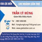 Trần Lý Hùng