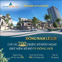 Chỉ từ 200 triệu cọc ngay để nhận ưu đãi dự án đất nền ven biển Quảng Bình hot nhất hiện nay