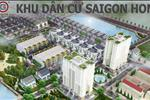 Dự án Khu dân cư Rạng Đông - Saigon Home TP Hồ Chí Minh - ảnh tổng quan - 5