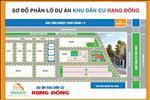 Dự án Khu dân cư Rạng Đông - Saigon Home TP Hồ Chí Minh - ảnh tổng quan - 6